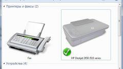 Как удалить принтер из системы