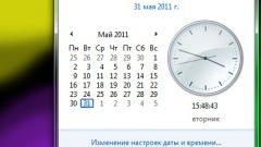 Как установить правильно время