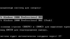 Как удалить выбор операционных систем
