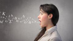 Как подчеркнуть свою речевую индивидуальность