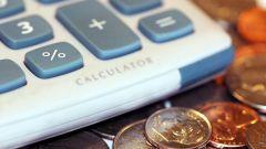 Как уплатить подоходный налог