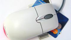 Как узнать счет на пластиковой карте