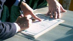 Как внести изменения в правила внутреннего распорядка
