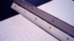 Как определять длину