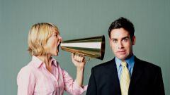 Как избегать конфликтов