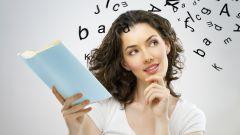 Как научиться читать чужие мысли