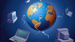 Как настроить интернет для общего доступа