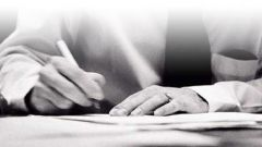 Как написать заявление на материальную помощь
