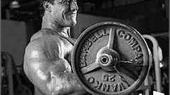 How to swing the biceps without dumbbells