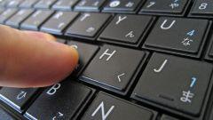 Как научиться быстрее печатать на клавиатуре