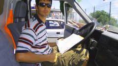 How to pass the exam in the traffic police of the city