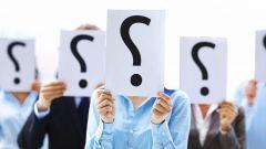 Как найти ответ на вопрос