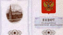 Как получить паспорт в россии в 2017 году
