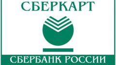 How do you know your account number in Sberbank