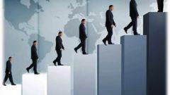 Как строить свою карьеру