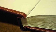 Как сделать книжный переплет самому
