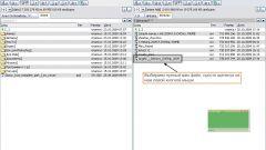 Как разбить файл на несколько частей