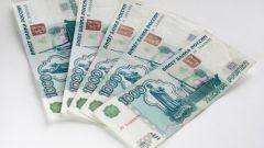 Как распознать фальшивую тысячу рублей