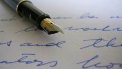 Как писать от руки