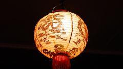 Как сделать китайские фонари