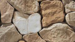 Как расколоть камни в 2018 году