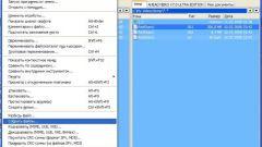 Как разрезать файл на части