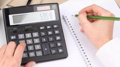 Как рассчитать коэффициенты рентабельности