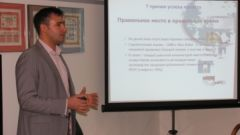 Как сделать интересную презентацию