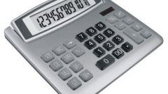 Как рассчитать часовые тарифные ставки