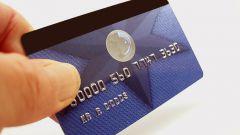 Как проверить состояние лицевого счета