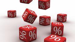 Как рассчитать эффективную процентную ставку