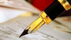 Как расторгнуть договор о поручительстве