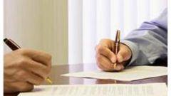 Как расторгнуть договор в одностороннем порядке