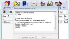Как распаковать архив, если он поврежден
