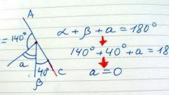 Как решить геометрическую задачу