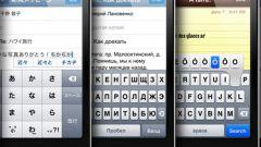 Как русифицировать iphone