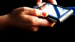 Как настроить wi-fi на кпк