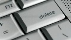 Как удалить ненужное в компьютере