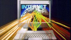 How to unblock Internet access
