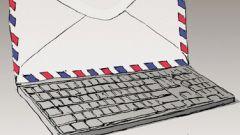 Как читать сообщения в mail.ru агенте