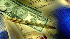 Как рассчитать курс акции
