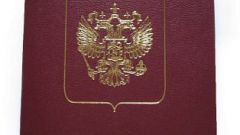 How to make a Russian passport