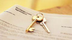 Как оформить квартиру по субсидии в 2017 году