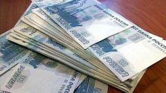 Как сделать, чтобы водились деньги