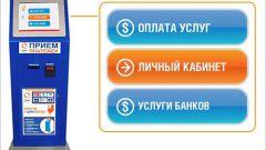 Как создать мобильный кошелек