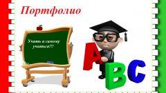 Как сделать портфолио учителя