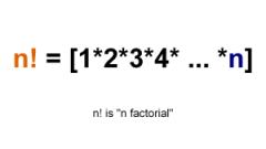 Как решать факториал