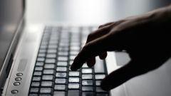 Как сохранить батарею ноутбука