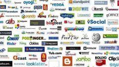 Как узнать название фирмы