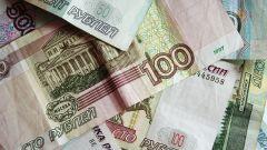 Как проверить деньги на фальшивость